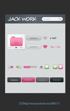 the delicate button psd source file