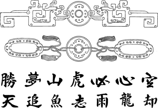 the five chinese classical vector