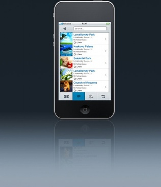 the iphone4s interface design