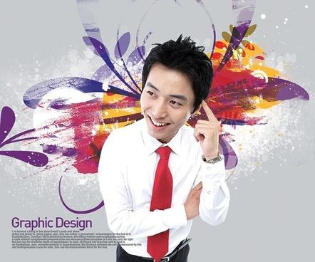 the korea design elements psd layered yi005