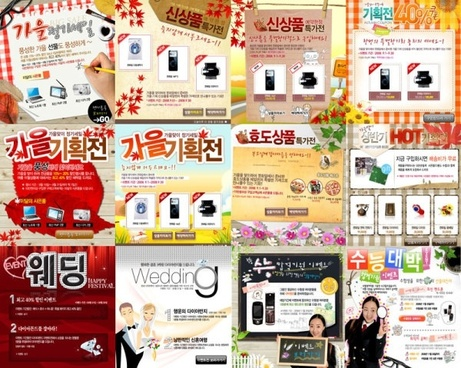 the korea web advertising psd layered