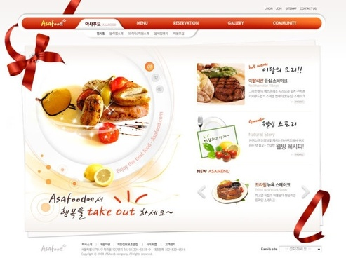 the korean delicacies website psd