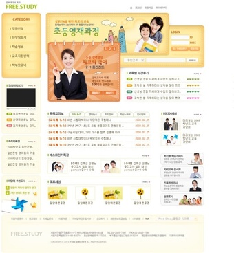 the korean educational yellow psd web templates