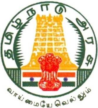 The seal of Tamil Nadu