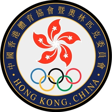 the sports federation and olympic committee of hong kong