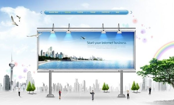 Photoshop Advertising Templates Free Psd Download Free Psd For - Photoshop ad templates