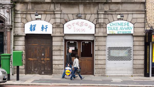 thomas street dragon chinese restaurant