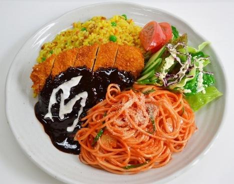 toruko rice turkish