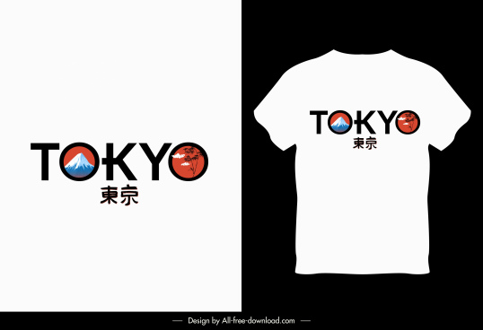 tshirt template japanese elements texts decor white design