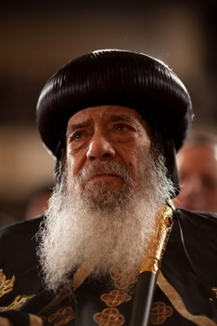 turban shenuda iii patriarch