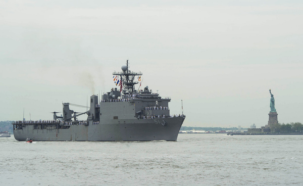uss oak hill arrives in new york city