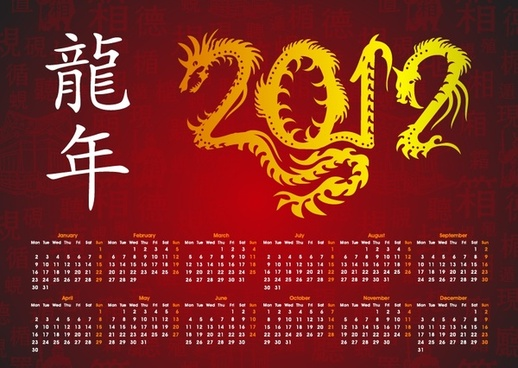 vector calendar 2012 calendar year of the dragon