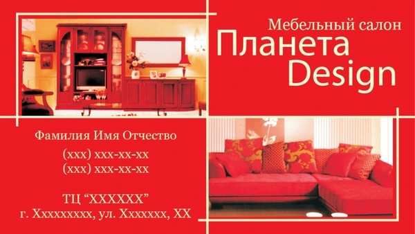 home decor card template red realistic pictures ornamental