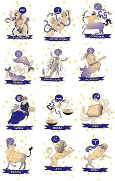 vector classical zodiac