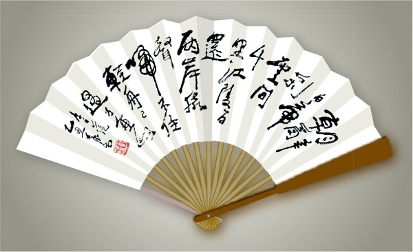 paper fan icon classical oriental decor
