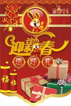 china new year banner rabbit icon oriental decor