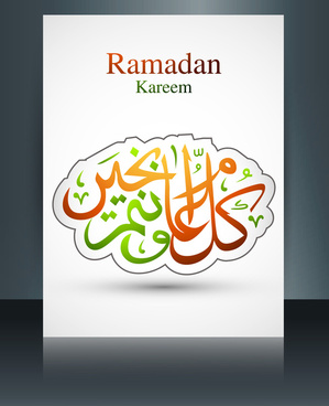 vector illustration arabic islamic calligraphy template brochure ramadan kareem text design