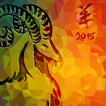 vector set of15 sheep year background