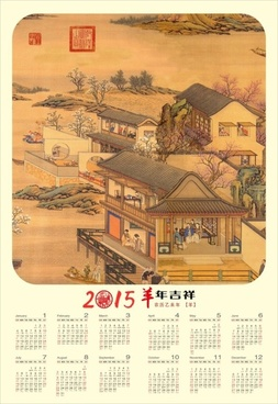 vintage chinese style15 calendar vector