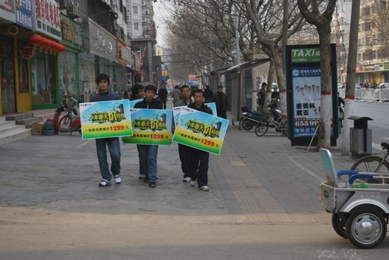 walking advertisments