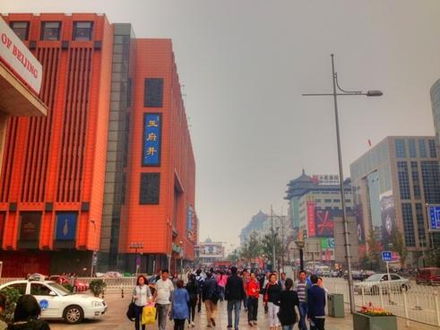 wang fujing in beijing china