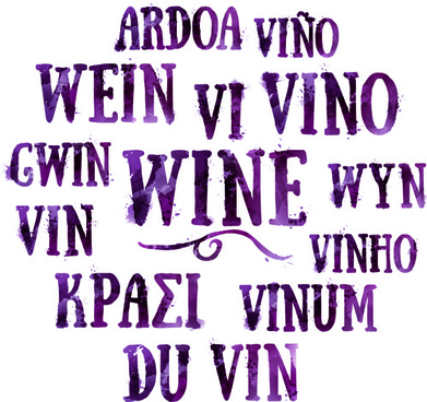 wine text watercolor vector