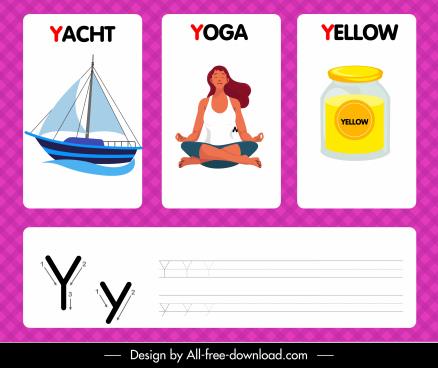 y alphabet study template yacht yoga jar sketch