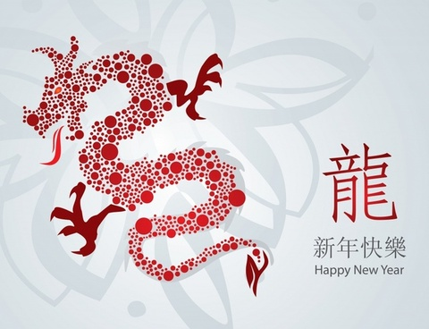 chinese new year banner bright decor dragon sketch