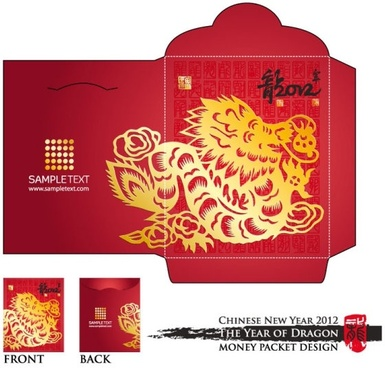 year of the dragon red envelope template 03 vector