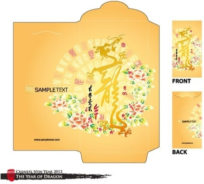 year of the dragon red envelope template 08 vector - Free Envelope Template