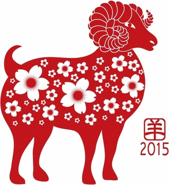 Year of the Goat Silhouette with Flower Pattern 2015