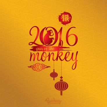 year of the monkey in 2016 chinese new year