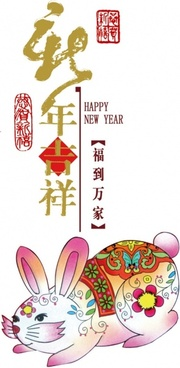 year of the rabbit hannaford layered 3