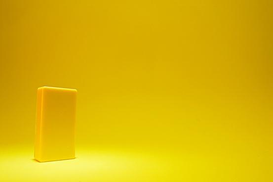 yellow minilith