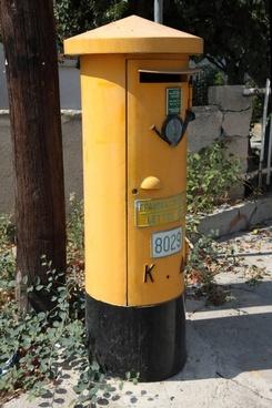 yellow post box