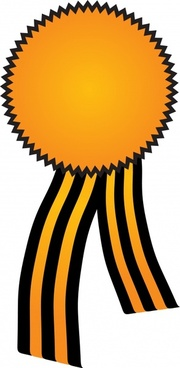 yellow stripes and ribbons vector