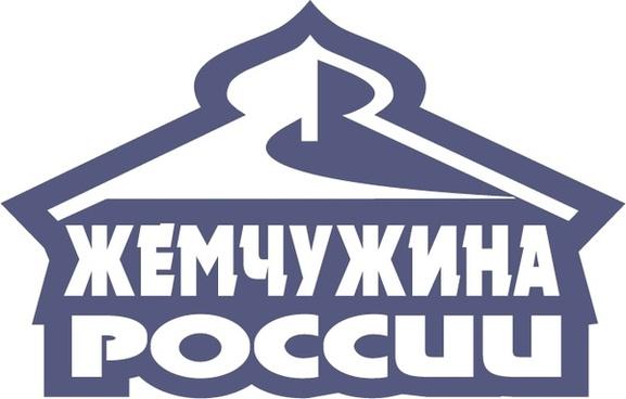 zhemchuzhina of russia