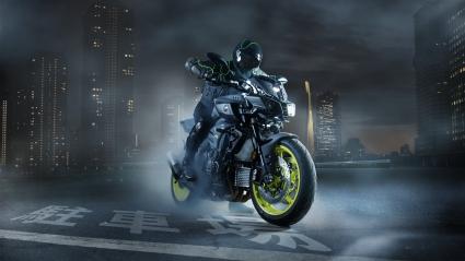 2016 Yamaha MT 10 EU