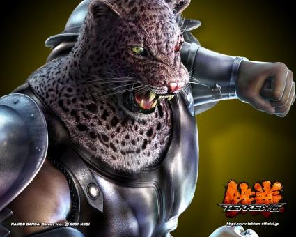 Armor King Tekken 6