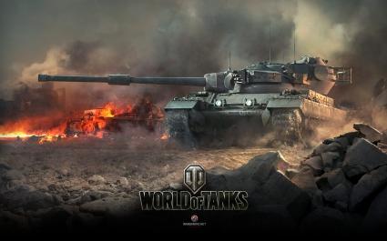 Conqueror World of Tanks
