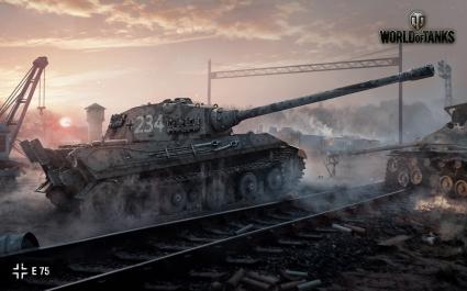 E75 World of Tanks