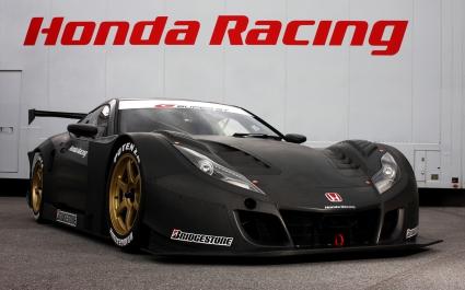 Honda Super GT Racer