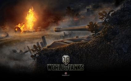 JPE 100 World of Tanks