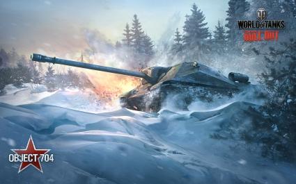 Object 704 World of Tanks