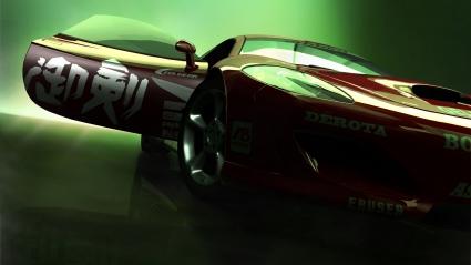 Ridge Racer 1080p HD Car
