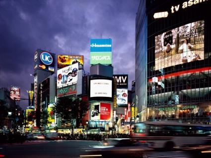 Shibuya Wallpaper Japan World