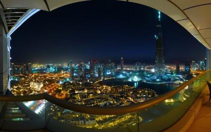 Spectacular Dubai City View