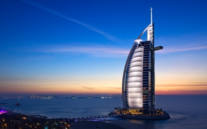 Tower of the Arabs