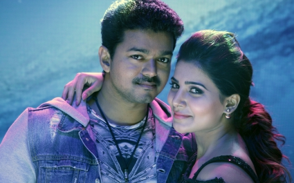 Vijay Samantha Telugu Movie Wallpapers In Jpg Format For Free Download