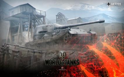 VK7201 World of Tanks